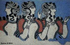 Γαλάζιες Κυρίες από την Κνωσό και την πανέμορφη Κρήτη  μετατρέψαμε αυτό το θέμα σε ψηφιδωτό