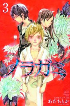 Noragami Stray God Vol. 03