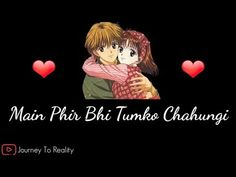 ❤ M ❤ 🌹 🌹 sorthiya reshma 🌹 🌹 Love Hate Quotes, Quotes About Hate, Love Song Quotes, Lyric Quotes, Hindi Quotes, New Whatsapp Video Download, Download Video, Best Love Proposal, Good Night Sweetheart