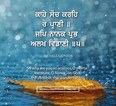 Guru Granth Sahib Quotes, Shri Guru Granth Sahib, Sikh Quotes, Gurbani Quotes, Meditation, Spirituality, Wisdom, Wallpapers, Words