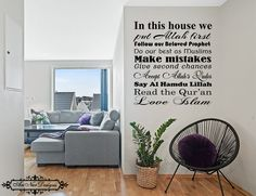 Islamic Wall Art - Islamic Decals - Islamic Wall Decor - Islamic Stickers - Islamic Wall Decals - Islamic Gifts - Islamic Art