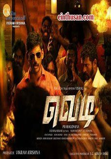 Vedi Tamil Movie Online - Vishal, Sameera Reddy and Poonam Kaur. Directed by Prabhu Deva. Music by Vijay Antony. 2011 [U/A] w.eng.subs