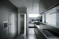 form / kouichi kimura architects: house of silence