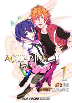 Aquarion Evol #1 - Vol. 1 (Issue)