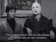 The Face of Another (1966)
