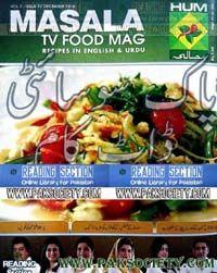 Pdf book of cooking recipes in urdu books pinterest pdf masala tv food magazine december 2015 free download in pdf masala tv food magazine december forumfinder Choice Image