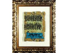 Exodus from Egypt by Moshe Castel now featured on ArtDealer