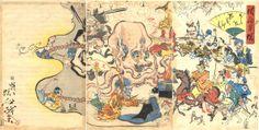 ARTMEMO - Monstres de Kyosai