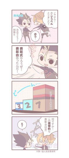 「【通販取扱中】3次元/スパコミ新刊」/「二星」の漫画 [pixiv]