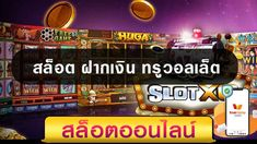 Online Wallet, Slot Online, Broadway Shows, Games, Gaming, Plays, Game, Toys