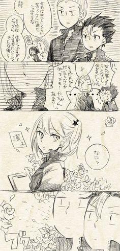 Daisuga, Iwaoi, Kuroken, Kagehina, Bokuaka, Haikyuu Yachi, Haikyuu Fanart, Haikyuu Anime, Tsukkiyama