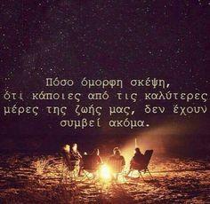 Speak Quotes, Poetry Quotes, Wisdom Quotes, Life Quotes, Quotes Quotes, Smart Quotes, Best Quotes, Couple Quotes, Movie Quotes