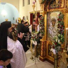 Μοναχή της ρωσικής Εκκλησίας για Γ' ΠΠ: Θα έρθει καιρός που θα εισβάλλουν οι Κινέζοι - ΕΚΚΛΗΣΙΑ ONLINE Holiday Decor