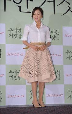 Kim Hee-ae (ê¹€í¬ì• ) - Picture Perfect Love, Korean Celebrities, Korean Actresses, Elegant Woman, Kdrama, Celebrity Style, Daughter, Singer, Movie