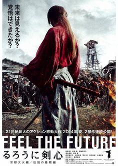 Rurouni kenshin live action 2