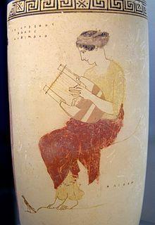 Lyre — Wikipédia
