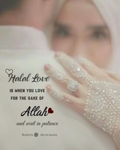 Islamic Quotes On Marriage, Muslim Couple Quotes, Islam Marriage, Muslim Love Quotes, Couples Quotes Love, Love In Islam, Beautiful Islamic Quotes, Cute Love Quotes, Girly Quotes