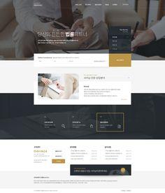 web design on Behance Site Web Design, Online Web Design, Website Design Layout, Homepage Design, Newsletter Design, Web Design Company, Web Layout, Layout Design, Design Design
