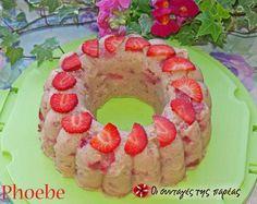 Χαλβάς με φράουλες #sintagespareas