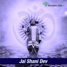 Known as the Lord of Saturday, Shani Dev is believed to be very powerful. Impress Him with your devotion and get rewarded.