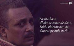 Itna assan nahi zajbaato ko samjhna..Aur sambhalna.