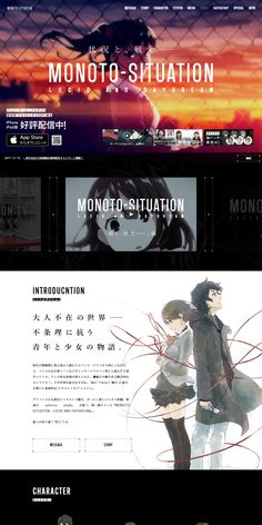 Book Layout, Web Layout, Layout Design, Game Ui Design, Site Design, Web Japan, Pix Art, Web Banner Design, Ui Web