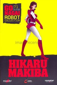 Robot Cartoon, Super Robot, Tv Guide, Classic Tv, Typography Logo, Manga Anime, Childhood, Geek Stuff, Japan