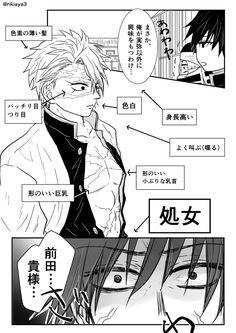K (@rikiaya3) さんの漫画 | 74作目 | ツイコミ(仮) Manga, Fictional Characters, Sleeve, Manga Comics