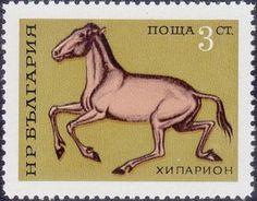 Sello: Hipparion (Bulgaria) (Prehistoric Animals) Mi:BG 2090,Sn:BG 1946,Yt:BG 1862
