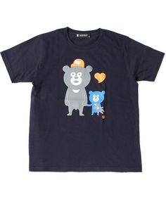 The Wonderful! design works. / OYAKO BEAR