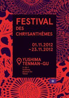 Japanese Poster: Festival des Chrysanthemes. Yuko Kakizawa. 2012