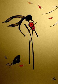 Художник Татьяна Марковцева Illustrations, Illustration Art, Modern Art, Contemporary Art, Art Beat, Different Kinds Of Art, Arte Popular, Minimalist Art, Fractal Art