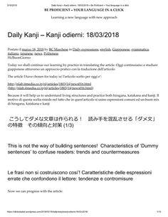 18032018 daily kanji