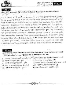 Fm Method Bangla Book