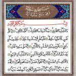 Bu dua ile kişi ulaşmak istediği her şeye kolayca ulaşır Karma, Allah, Prayers, Mood, Quotes, Quotations, Prayer, Beans, Quote