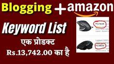 Top 6 Blogging + Amazon Affiliate Marketing Low Competition Keywords 2020 Amazon Affiliate Marketing, Logitech, Competition, Blogging, Top, Crop Shirt, Shirts