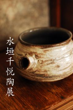 Japanese pottery - love it.