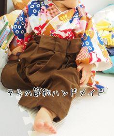 Free Pattern, Kids Fashion, Bebe, Sewing Patterns Free, Junior Fashion, Babies Fashion, Fashion Children, Kid Styles, Child Fashion