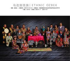 China's 56 ethnic minority groups - ethnic Ozbek www.interactchina.com