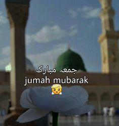 Jumma Mubarik, Jumma Mubarak Quotes, Happy Friday Quotes, Anime Muslim, Mubarak Images, Urdu Words, Prophet Muhammad, Islamic Pictures, Eid Mubarak
