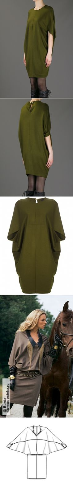 Платье-кокон от Gucci + выкройка