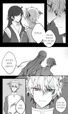 Shade: How funny. Since the only thing you can do is that so called magic. Stop joking around unless you want to die.//Freud: So called magic, huh. Don't open your mouth without thinking clearly. Yandere Boy, Art Pictures, Light In The Dark, Anime Guys, Manhwa, Witch, Tower, Comics, Drawings
