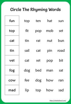 Rhyming Words Worksheet for 2nd Grade - Your Home Teacher