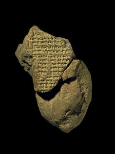 Clay tablet, fragment, astronomical, Late Babylonian. Astronomical procedure text for the moon, Systems A and B. Gives System B's mean value for the length of a synodic month and a value for the length of a (sideral?) year.        Seleucid Dynasty