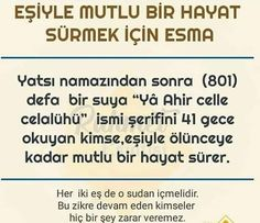 Eş Islam, Rage, Quote, Prayer