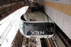 Narita Express, an airport train from Narita Airport to Tokyo area.