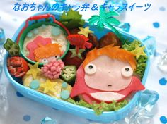 Ponyo Lunch Box-have read lots about these, are they healthy??
