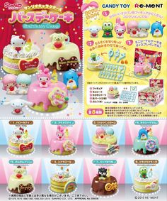 Re-ment SANRIO My Melody Secret Dress-up Room Figures Mascot Full set 8 packs