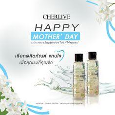 💙💙มอบของขวัญสุดพิเศษให้คุณแม่ ในวันแม่ปีนี้ด้วย  Cherlive jasmine shower gel 👩👧 Shower Gel, Happy Mothers Day, Soap, Personal Care, Bottle, Instagram, Self Care, Personal Hygiene, Flask