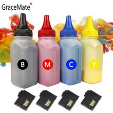 Gracemate 4 Bottled Ea Toner Powder 4 Chip Compatible For Xerox Phaser 6000 6000b 6010 Workcentre 6015 60 In 2020 Printer Cartridge Printer Toner Laser Toner